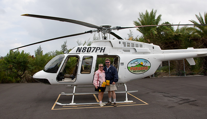 November 17 2007 During Paradise Helicopter Open Door